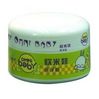 Wholesale Omnibaby Bath Powder from china suppliers
