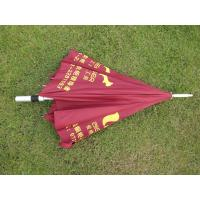 Wholesale 30 Inches Polyester Custom Purple Golf Umbrella With UV Protection For Business Promotion from china suppliers