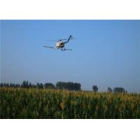 Wholesale Covering 1.5 Hectare Per Refill Agriculture UAV helicopter for Chemical Spraying from china suppliers