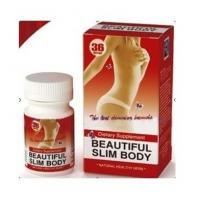 Buy cheap Beauty Slim Body Herbal Slimming Pills Lose Weight Softgel For Waist Belly 36Pills/40Pills from wholesalers