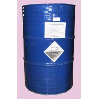 Wholesale Colorless Aqueous Solution Packaged Explosives Methylamine Nitrate , ISO from china suppliers
