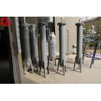Wholesale Deodorization Tower Filter Columns For Filtering Industrial LPG , Butane , Propane , Pentane from china suppliers