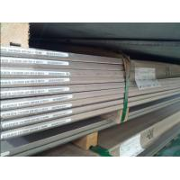 Wholesale ASTM / ASME Hot Rolled Stainless Steel Plate 3mm - 100mm For Metallurgy from china suppliers