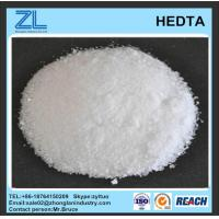 Wholesale N-(2-Hydroxyethyl)ethylenediaminetriacetic acid for agriculture from china suppliers