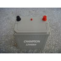 Wholesale Charging 12V 40 AH Dry Lead Acid Car Battery With Low Self - Discharge from china suppliers