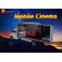 Wholesale Flexible Mobile Movie Theater Truck / Cabin 5D Simulator With Metal Screen from china suppliers