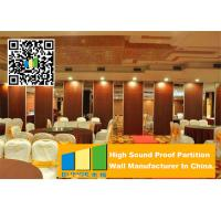 Wholesale Aluminum Frame Wooden Operable Partition Wall Soundproofing For Banquet Room from china suppliers