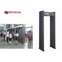 Wholesale Sound and light Alarm Professional Walk Through Metal Detector for Security Inspection Embassies from china suppliers
