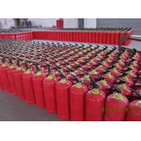 Wholesale different fire extinguisher from china suppliers