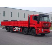 Wholesale GENLVON 8*4 20ton cargo truck from china suppliers