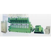 Wholesale MAN HHI Weichai Heavy Fuel Oil 1MW HFO genset china supplier from china suppliers