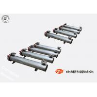Wholesale Shell And Tube Type Industrial Heat Exchanger For Heating And Cooling 10HP from china suppliers