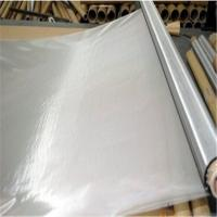 Buy cheap Stainless Steel Wire Mesh Screen from wholesalers