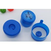 Quality Plastic 5 Gallon Water Bottle Caps No Spill 9.0 gram Weight Food Grade for sale