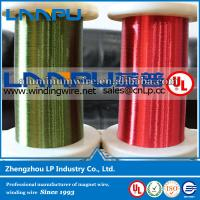 Wholesale Manufacturing High Conductivity Self Solderable Copper Wire from china suppliers