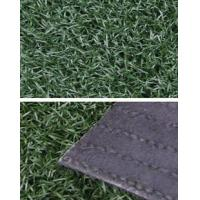 Wholesale Nylon 15mm 4000 Dtex Cluster Density 55000 Green Field Turf Artificial Grass for Airport from china suppliers