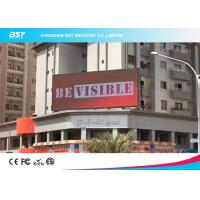 Buy cheap IP65 outdoor P6 led display with highest birhgtness 1920hz refresh rate for shopping center from wholesalers