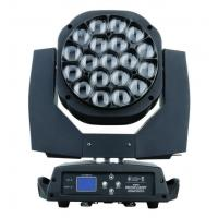 Wholesale 18CH LED k10 Bee Eye Moving Head Light With DMX512 , Master Slave Control from china suppliers