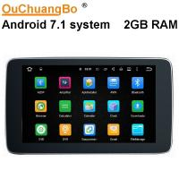 Buy cheap Ouchuangbo 9 inch car audio gps navi android 7.1 for Mercedes Benz CLAGLAGLE(2014.11-201 with bluetooth SWC calendar from wholesalers