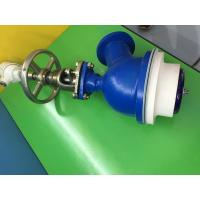 Wholesale Chemical industry Glass lined reactor flush valve , Glass Lined Reactor Parts from china suppliers