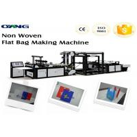 Wholesale Full Automatic Ultrasonic Non Woven Bag Making Machine Computer Control from china suppliers