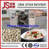 Wholesale High Capacity Automatic Wet Type Peanut Peeling Machine For Peeling Process from china suppliers