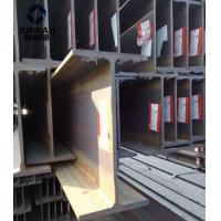 Buy cheap Structural carbon steel h beam profile H iron beam (IPE,UPE,HEA,HEB) 11 from wholesalers