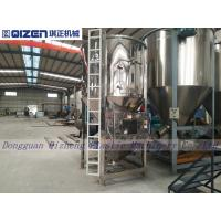 Wholesale Full Stainless Steel Plastic Colour Mixing Machine For Masterbatch from china suppliers