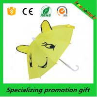 "Wholesale Girl Child Small 25"" 27"" 30"" Custom Printed Umbrellas With Zinc Plated Metal from china suppliers"
