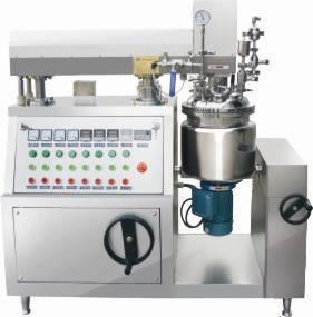 Buy cheap Vacuum Homogenizing Emulsifier from wholesalers