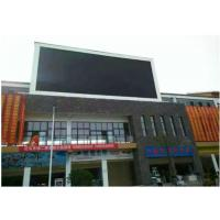 Wholesale Outdoor LED Video Billboard Full Color 6500cd/㎡ High Brightness For Sports Halls from china suppliers