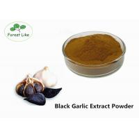 Wholesale Black Garlic Extract Powder Food Grade / Health care Plant Based Powder from china suppliers