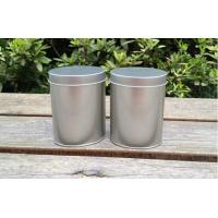Wholesale Metal Small Embossed Oval Tin Can For Chocolate And Tea Packaging from china suppliers