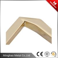 Quality Good surface finished light gold zinc alloy metal bag buckle,handbag buckle19.41*54.60mm for sale