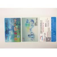 Wholesale Full Corlor Printing 3D Lenticular Business Cards For Home / Restaurant from china suppliers