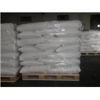 Wholesale sodium benzoate powder 532-32-1 benzoic acid,sodium salt from china suppliers