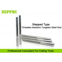 Wholesale Fully Cemented Tungsten Carbide Rod Shrinking Fit With Step Shank High Regidity from china suppliers