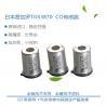 Buy cheap Free shipping FIGARO Ferragamo Carbon Monoxide CO Gas Sensor TGS3870 from wholesalers