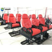 Wholesale 3DOF Luxury Black Electronic Chair Movie Theater Equipments Special Effects from china suppliers