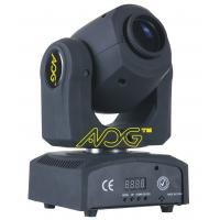 Buy cheap 30 W White Led Moving Head Lights 1pc 9 / 11 Channels For Dance Hall from wholesalers