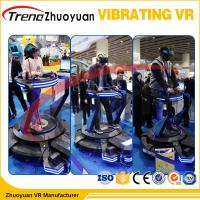 Quality 360 Degree Simulator 9D VR Vibrating Simulator Platform Virtual Reality Entertainment for sale