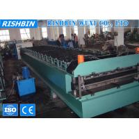 Buy cheap Classic Rib Long Span Roof Panel Roll Forming Machine 70 mm Roller from wholesalers