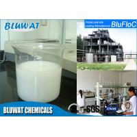Wholesale White Cationic Polyacrylamide Emulsion , High Molecular Weight Polymer Flocculant from china suppliers