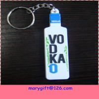Wholesale Custom Souvenir Bottle Shape 2D PVC Keychain Cover from china suppliers