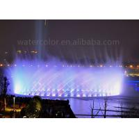 Wholesale Customized Landscape Water Features With Colorful Led Lights Program Controller from china suppliers