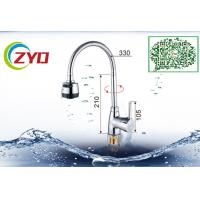 Wholesale Flexible kitchen Faucet Accessory Spout Spray Gooseneck Swivel from china suppliers