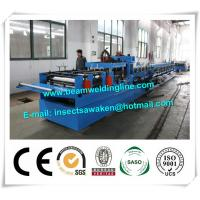 Wholesale 15kW Steel Structure C Purlin Roll Forming Machine to Make Steel Section from china suppliers
