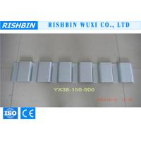 Wholesale Easy Installed Galvanized Corrugated Metal Decking Sheet Light Weight from china suppliers