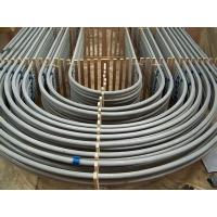 Wholesale Precision cold draw Seamless Heat Exchanger Tubes Copper Coated With 20G 25MnG 15CrMoG from china suppliers