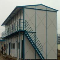 Buy cheap fast assemble 3Kx6Kx6P sandwich panel prefabricated house for 48 persons from wholesalers